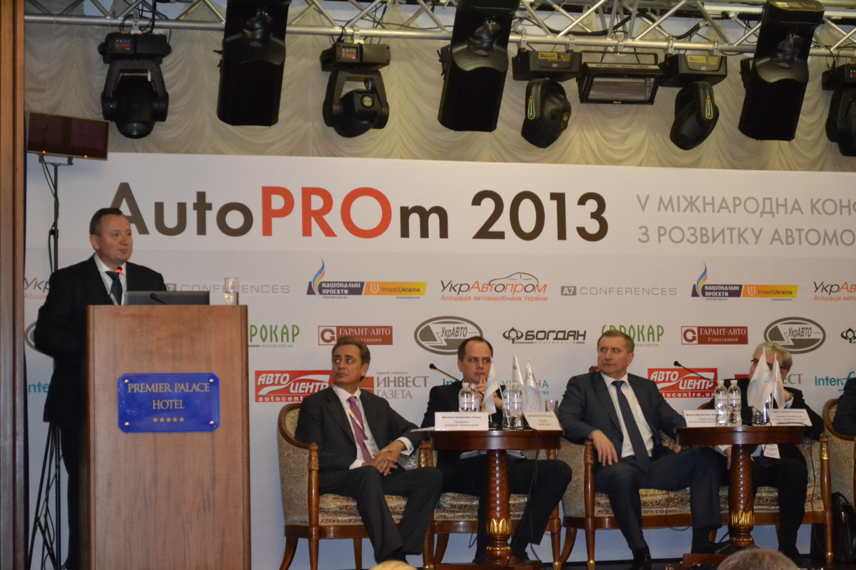 Photo of AutoPROm 2013