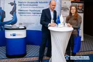 Український автомобільний форум 2019 02821