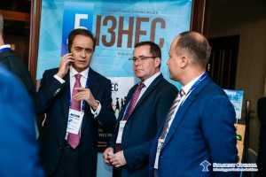 Український автомобільний форум 2019 02937