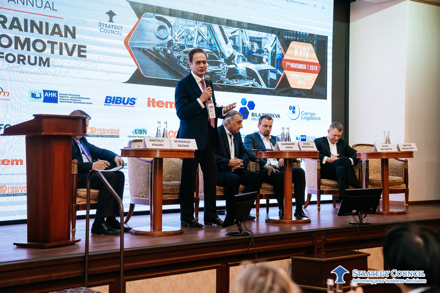Photo of III Ukrainian Automotive Forum
