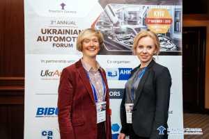Український автомобільний форум 2019 03674