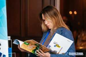 Український автомобільний форум 2019 04040