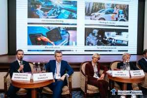 Український автомобільний форум 2019 04138