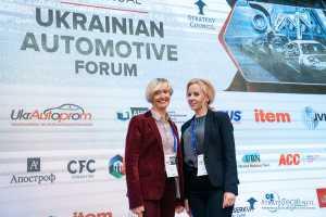 Український автомобільний форум 2019 04332