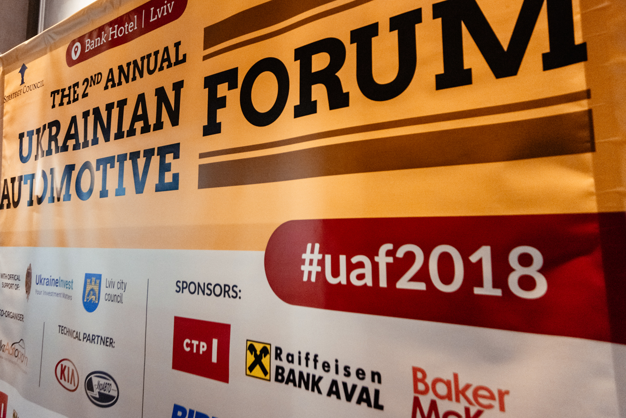 Photo of II Ukrainian Automotive Forum