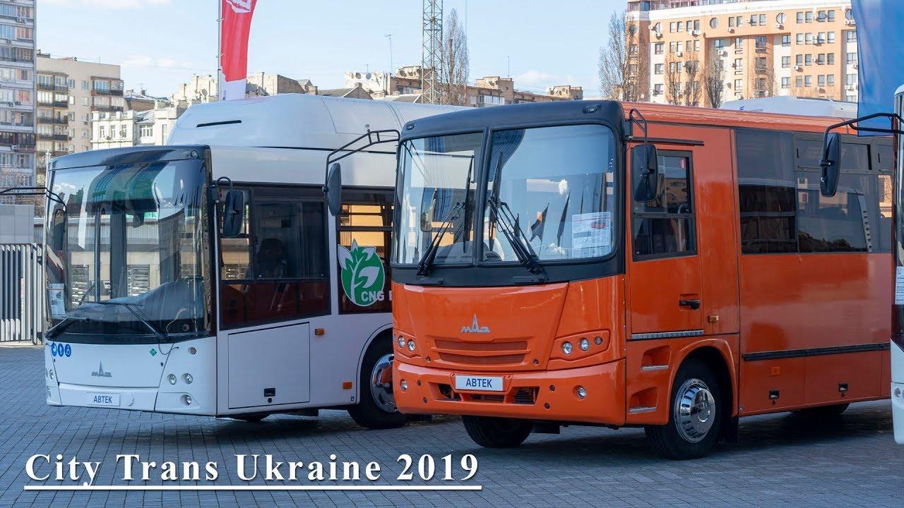 Photo of City Trans Ukraine 2019