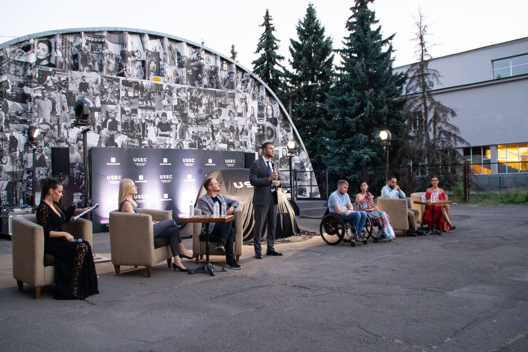 Владислав Криклій наголосив на створенні умов для виробництва в Україні електрокарів