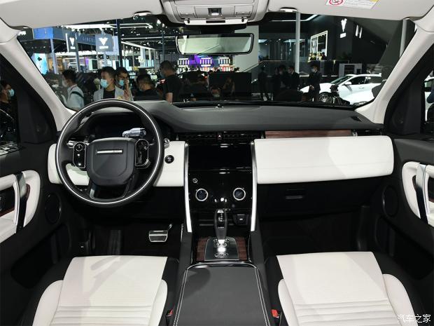 На автосалоне в Пекине Land Rover представил плагин-гибридную модель Discovery Sport PHEV