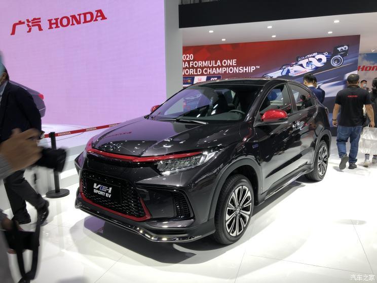 На автошоу в Пекине презентовали новый электромобиль Everus VE-1 Sport EV