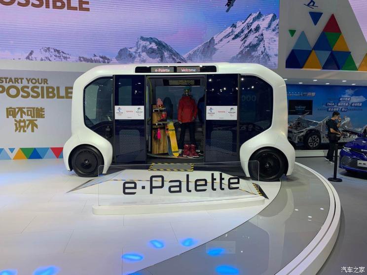 На автосалоні в Китаї офіційно дебютувала Toyota e-Palette