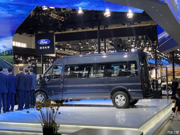 На Пекинском автосалоне 2020 компания Ford официально представила модель Transit Pro