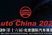Photo of Beijing Motor Show – Auto China (2020)