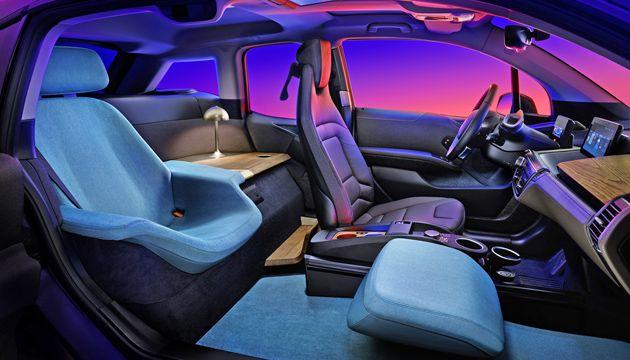 BMW в Пекине представила модель i3 Urban Suite «кресло босса»