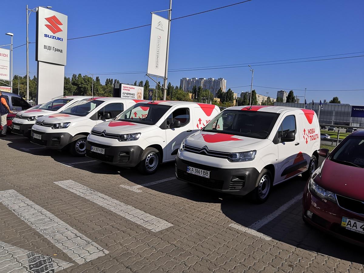 «Нова Пошта» отримала партію спеціальних автомобілів CITROËN Berlingo VU
