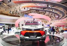 Photo of Jakarta, Gaikindo Indonesia International Auto Show – GIIAS (2020)