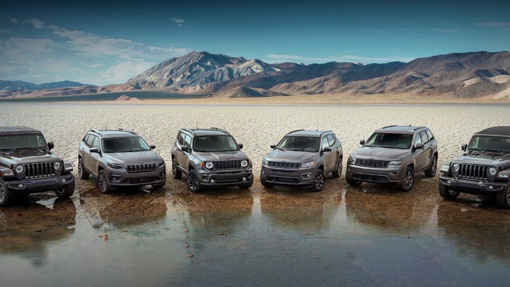 Jeep відзначає 80-річчя випуском моделей Special Edition