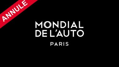Photo of Парижский международный автосалон 2020 (Mondial de l'Automobile) — Отменён