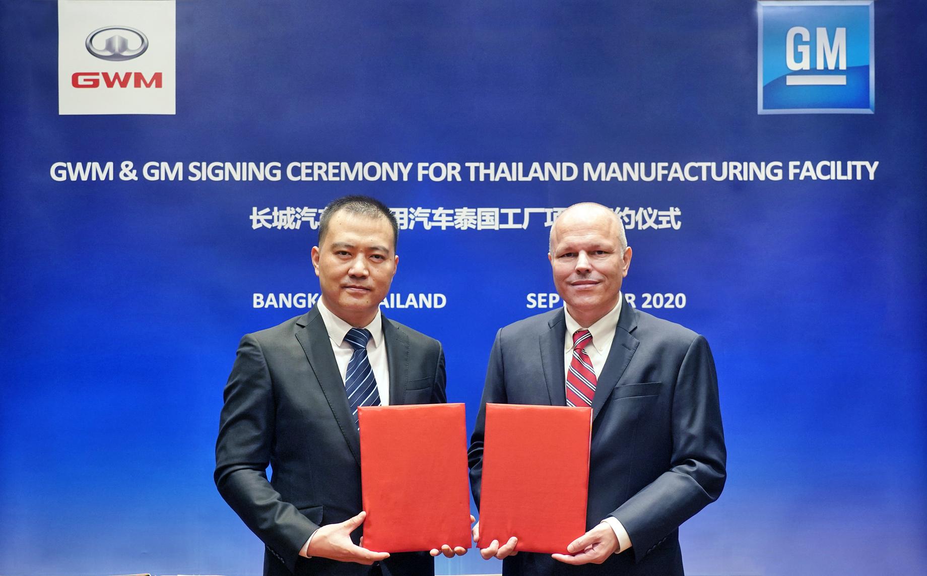 Great Wall Motors подписала договор с GM о приобретении его производственных мощностей в тайском Районге