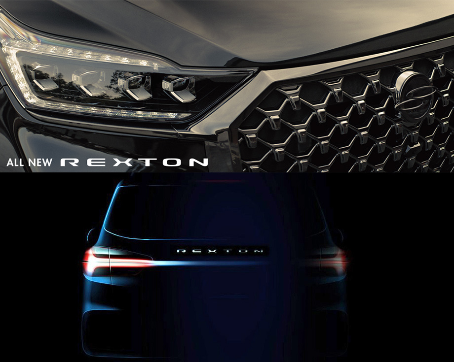 SsangYong Rexton нового покоління дебютує в листопаді