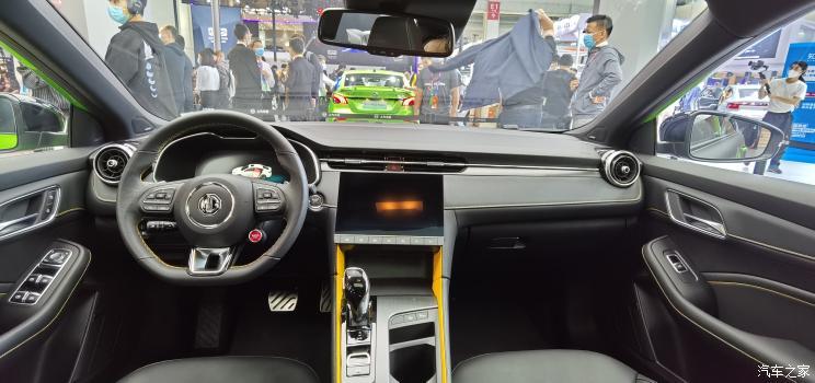 MG 6 Digital Mamba Limited Special Edition презентована на автошоу в Пекіні