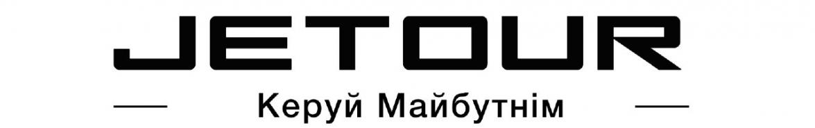 Состоялась официальная презентация нового автомобильного бренда в Украине