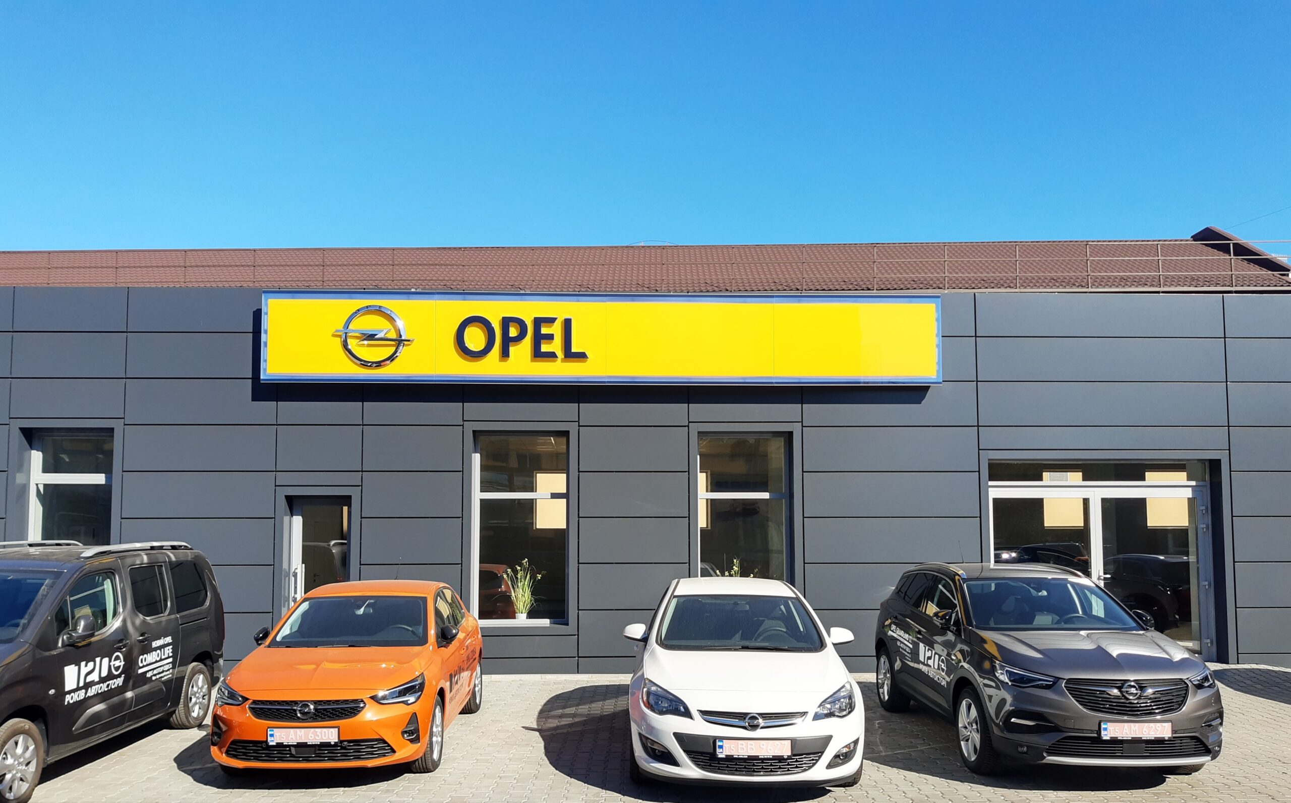 Карантин выходного дня: условия работы сервисов Peugeot, Citroёn, DS Automobiles и Opel