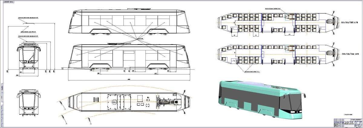"""На заводі """"Еталон"""" показали збірку свого першого трамвая"""