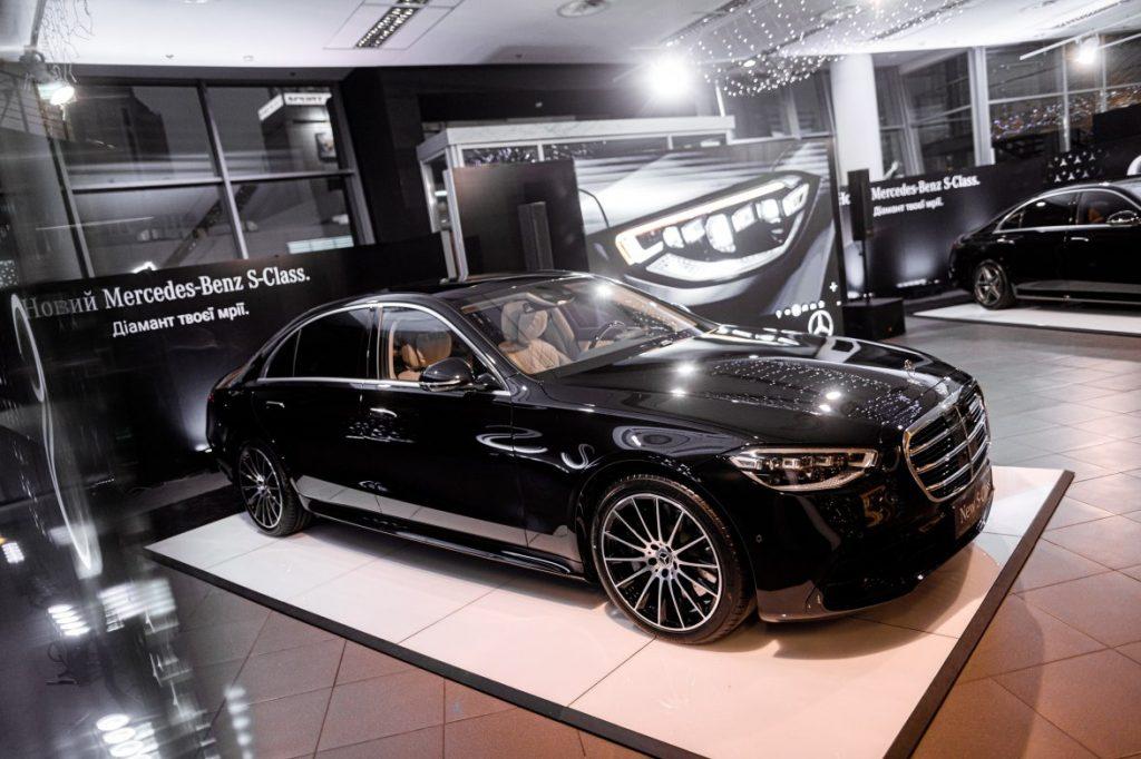 Mercedes-Benz презентував в Україні нове покоління S-Class