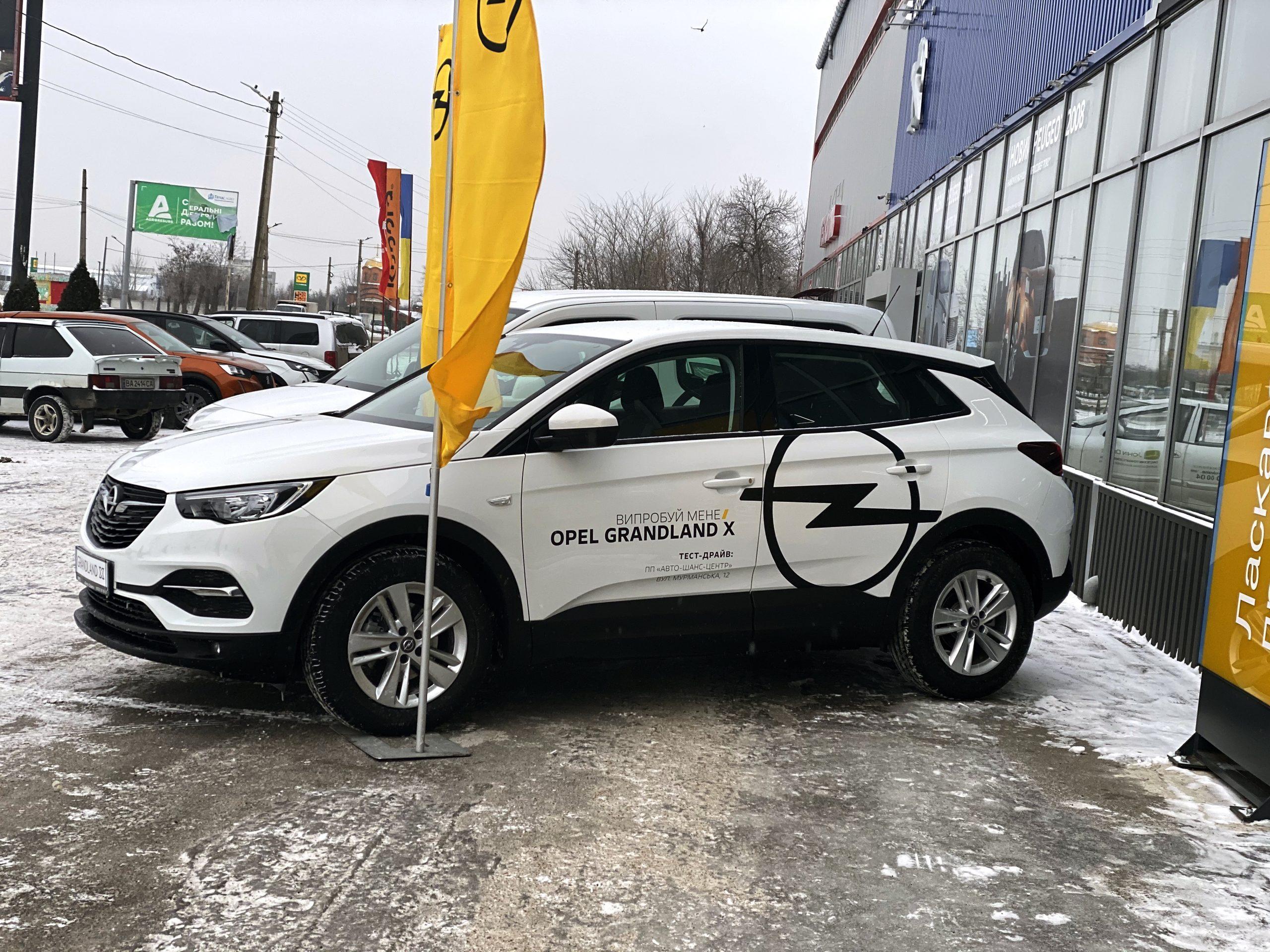 Новый дилер Opel – теперь в городе Кропивницкий