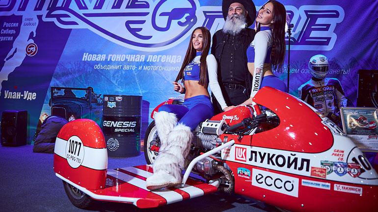 В Москве пройдет автошоу Motorsport Expo 2021