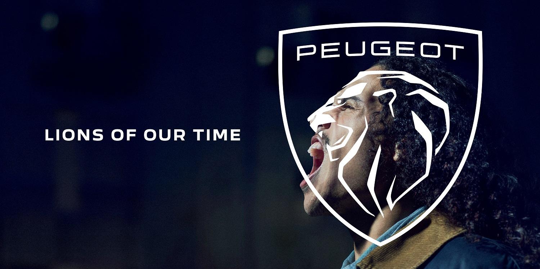 Лев PEUGEOT зарычал еще громче! Встречайте новый логотип Бренда