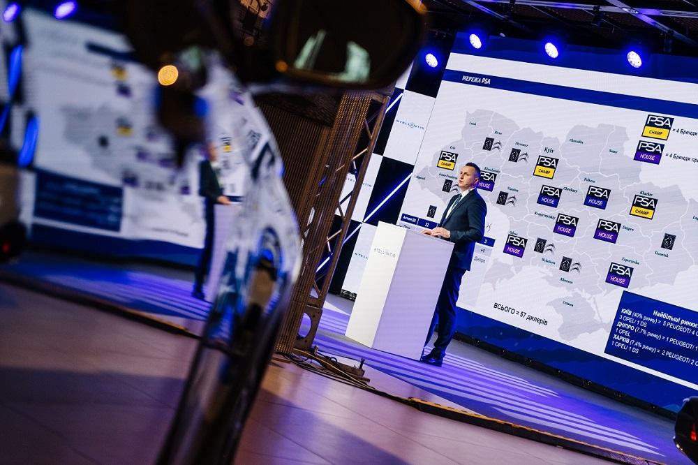 Группа Stellantis в Украине провела первую пресс-конференцию