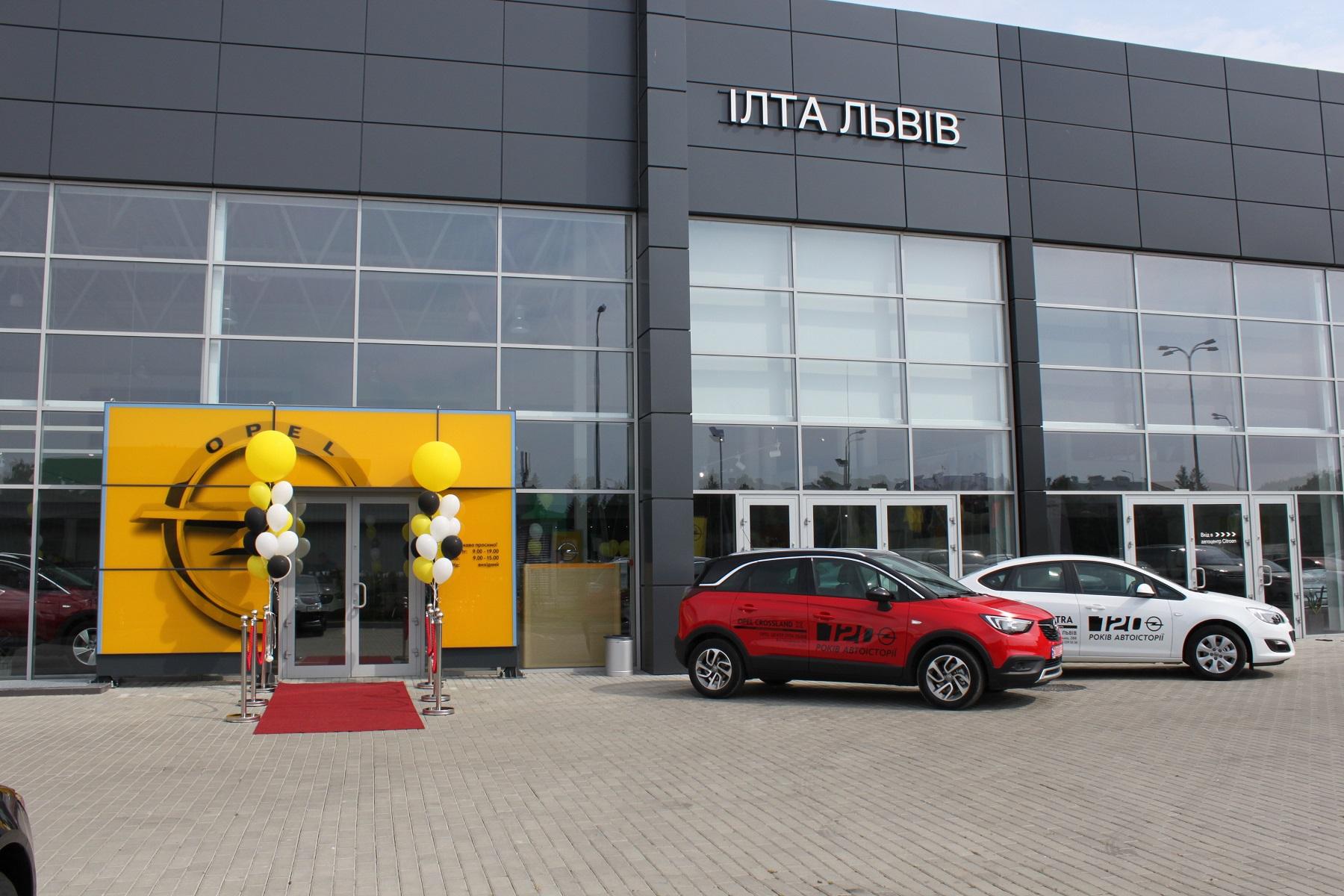 Директор региона Евразия компании Stellantis посетил Украину