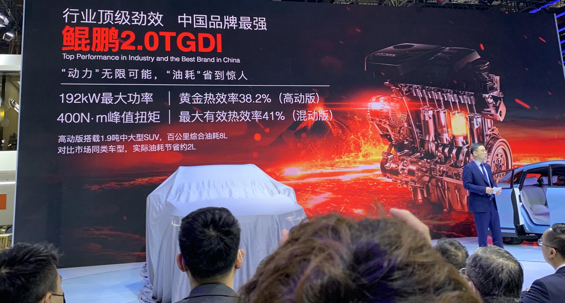 Бренди Chery і Jetour показали в Шанхаї технічні новинки