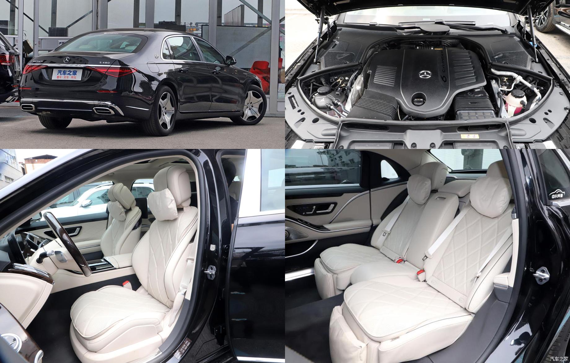 Mercedes-Maybach S-класу отримав шестициліндровий варіант