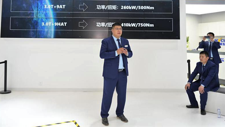 Great Wall представив двигун V6 і два 9-ступінчастих «автомата»