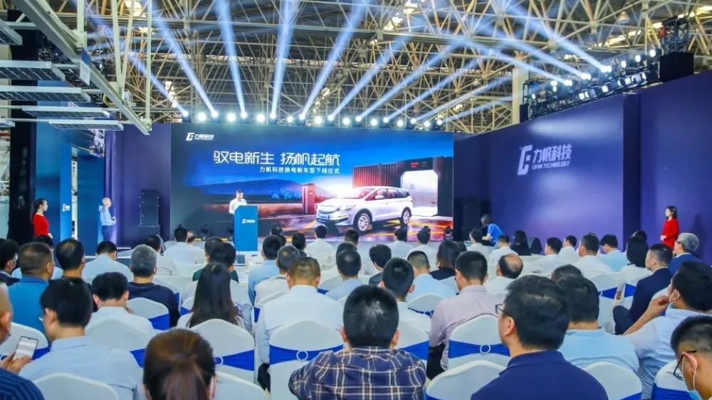 Lifan вновь наладил выпуск автомобилей