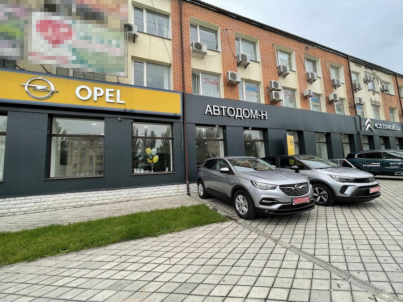 Новый дилер Opel «Автодом-Н» в Николаеве