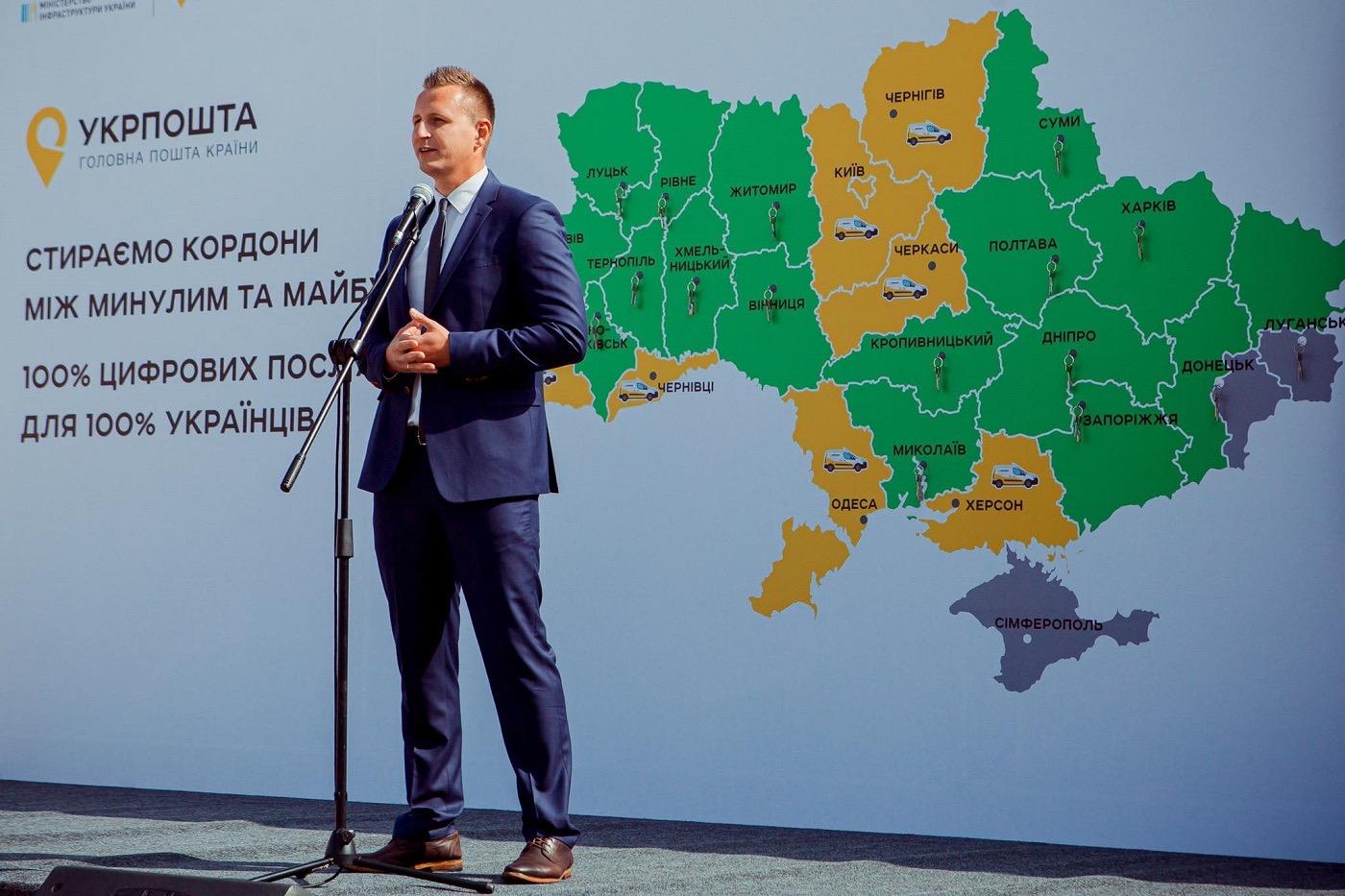 Відбулася передача першої партії Citroen Berlingo для Укрпошти